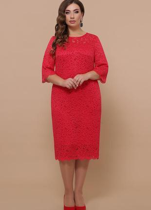 Нарядное гипюровое платье *доступные цены*