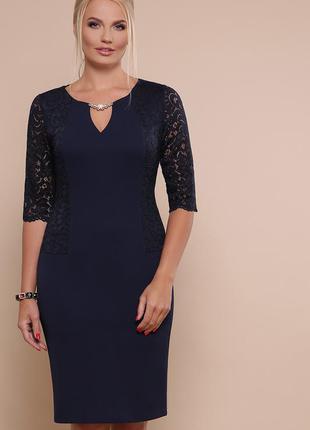 Стильное нарядное платье *доступные цены*