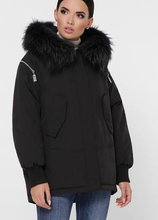 Зимняя куртка свободного силуэта   *доступные цены*