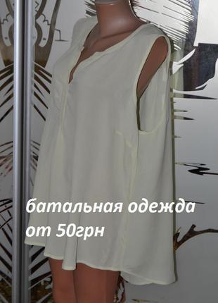 Блузка майка 100%вискоза