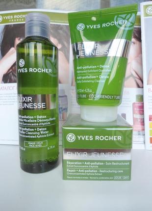 Супер набор elixir jeunesse – детокс и восстановление крем,миц...