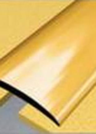 Порог для пола алюминиевый А004 - 2,7м