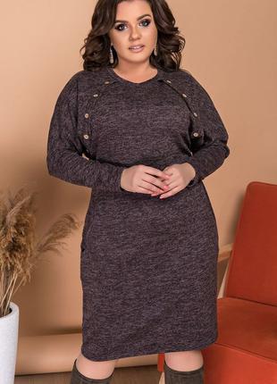 Платье ангора-софт 3 цвета 48-62