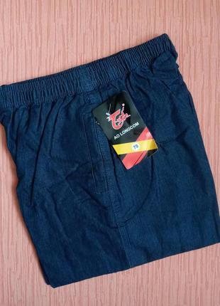 Штаны джинсы мужские. Размер от 56 по 64.