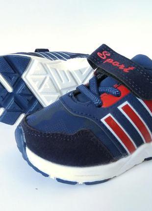 Стильные кроссовки для мальчика