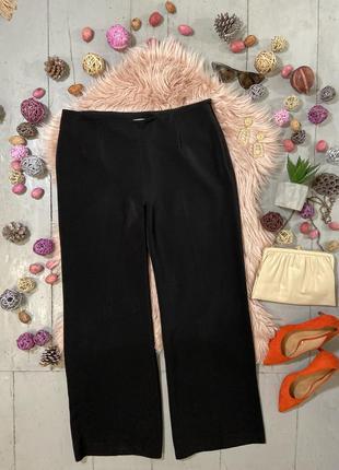 Актуальные классические брюки палаццо №243