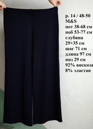 Р 14 / 48-50 стильные фирменные синие спортивные штаны брюки п...