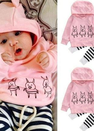 Теплый костюм для малышей (разные цвета)