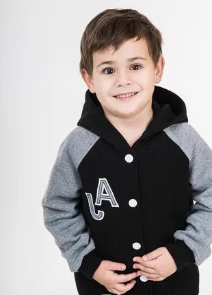 Свитшот бомбер детская кофта на мальчика