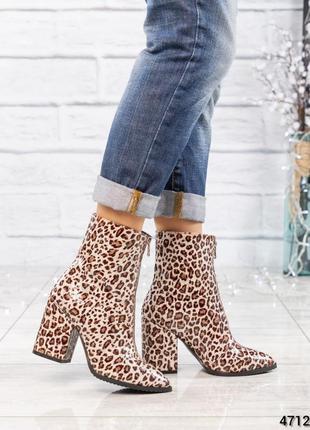 ❤ женские весенние деми кожаные ботинки полусапожки ботильоны ...