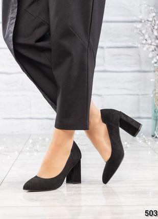 ❤ женские черные замшевые туфли лодочки❤