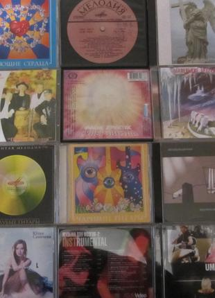 Поющие гитары, Поющие сердца, Автограф на компакт дисках! Сумы!