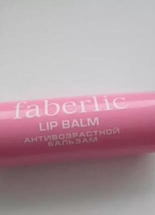Антивозрастной бальзам для губ Faberlic