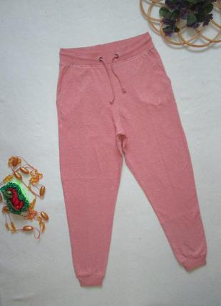 Суперовые трикотажные плотные спортивные штаны пудровый меланж...