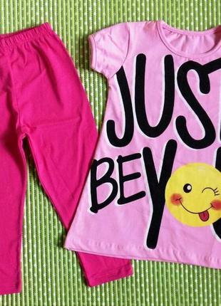 Летний костюм футболка и бриджи девочкам 116, 122, 128, 134 рост