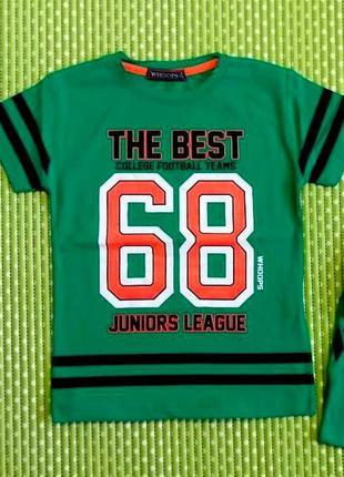 Зелёные футболки для мальчиков 7-8 лет