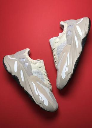 💮adidas yeezy boost 700 analog beige женские бежевые кроссовки...