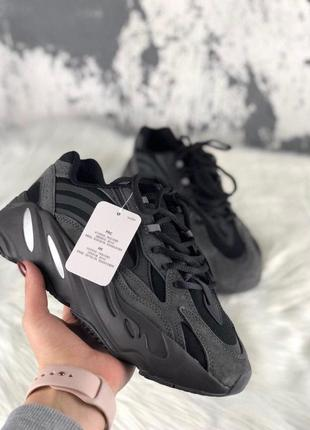 Шикарные кроссовки adidas x kanye west yeezy 700 v2 black унис...