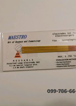Гінекологічні електроди,гинекологические электроды,Сургитрон,Surg