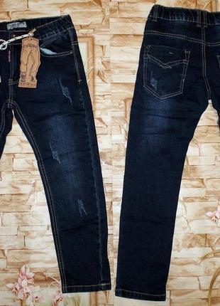 Модные удобные джинсы для мальчишек taurus