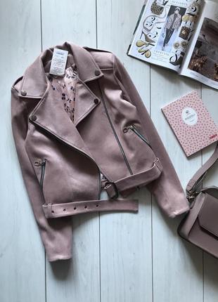 Пудровая куртка косуха