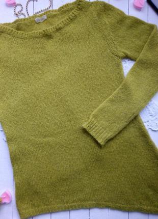 Мохеровый свитер с ассиметричным низом