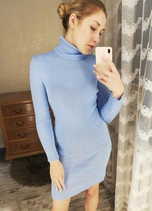Платье гольф, платье рубчик, платье резинка