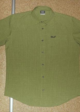 Трекинговая рубашка jack wolfskin