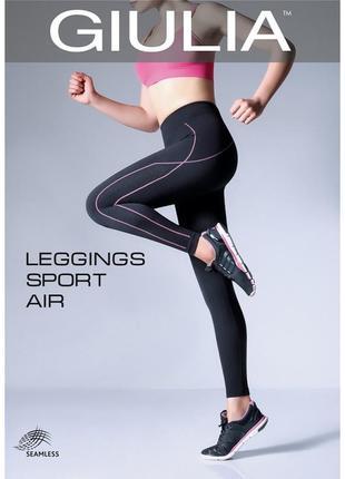 Женские лосины леггинсы для фитнеса спорта giulia