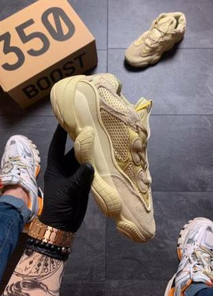Желтые кроссовки унисекс adidas yeezy boost 500 super moon