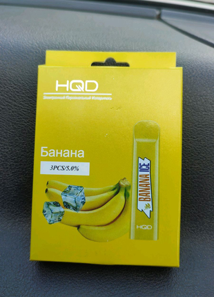 Электронная HQD сигарета (300затяжек)