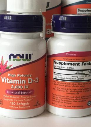 Витамин д3 на 4месяца поддержка иммунитет здоровье