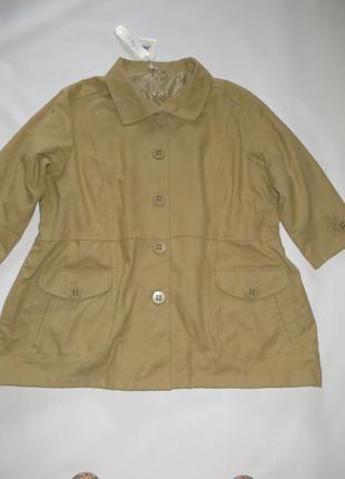 Стильная куртка-ветровка р.28 сукороченным рукавом