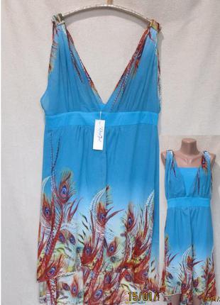 Яркое шифоновое платье-сарафан комбинированное с трикотажным/б...