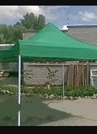 Раздвижной шатер 3х3 м. 3 расцветки.