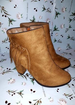 🎁1+1=3 новые крутые темно-бежевые полусапожки ботинки на средн...