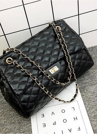 Сумка Женская Большая стеганая стиль Chanel Шанель на цепочке