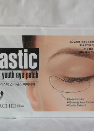 Патчи для кожи вокруг глаз the orchid skin elastic under eye y...