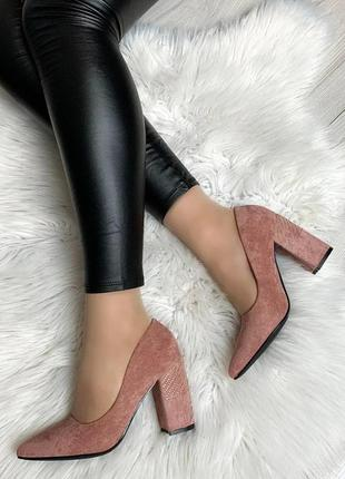 Туфли лодочки замшевые