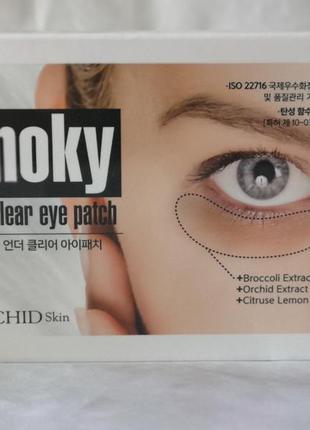Гидрогелевые патчи для кожи вокруг глаз the orchid skin smoky ...