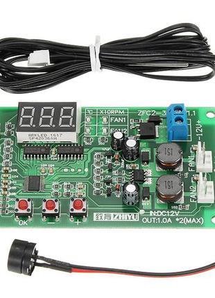 ШИМ Термостат 2 датчика 3 провода термореле терморегулятор с д...