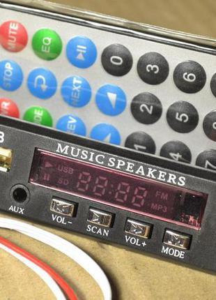 Встраиваемый MP3 плеер, Декодер, FM модуль, USB, microSD, Меди...
