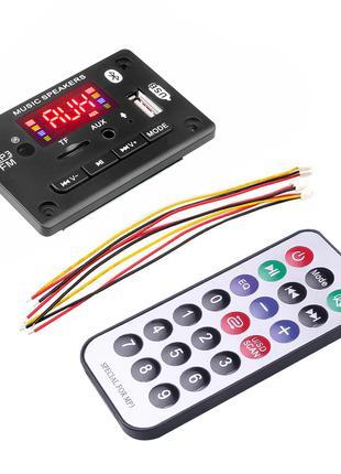 Встраиваемый MP3 плеер + защита, Bluetooth, FM модуль, усилите...