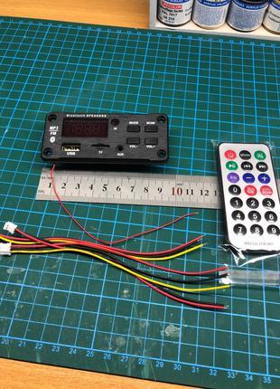 Встраиваемый MP3 плеер с Bluetooth, FM модуль, усилитель 2x25w...