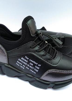 Крутые кроссовки (туфли, мокасины) для девочки