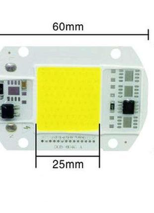 №17 LEd Smart IC 20w (15-17w) 6000K Светодиод 20w светодиодная...