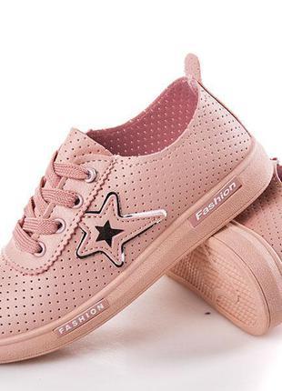 Стильные летние кроссовки (кеды) с перфорацией для девочки