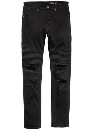 Черные рванные джинсы h&m !