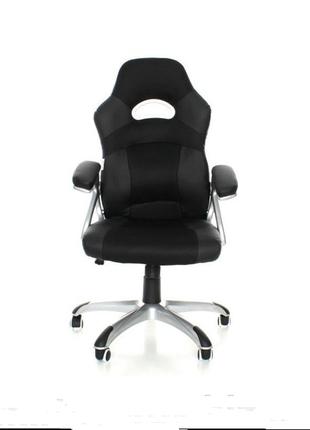 Кресло офисное ZigZag 2438. Польша. Ka