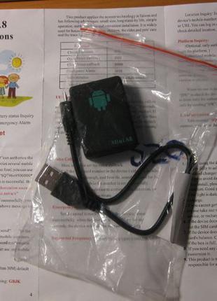 GSM няня mini A8 подарок школьнику радионяня